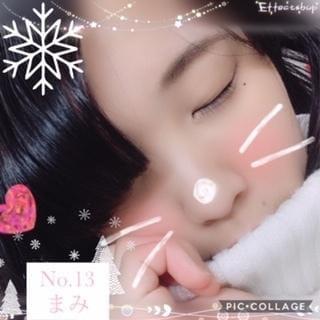 「こんばんは!」01/22日(火) 18:35 | まみの写メ・風俗動画