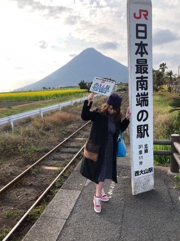 「日本最南端の駅」01/22日(火) 18:44 | ウサギの写メ・風俗動画