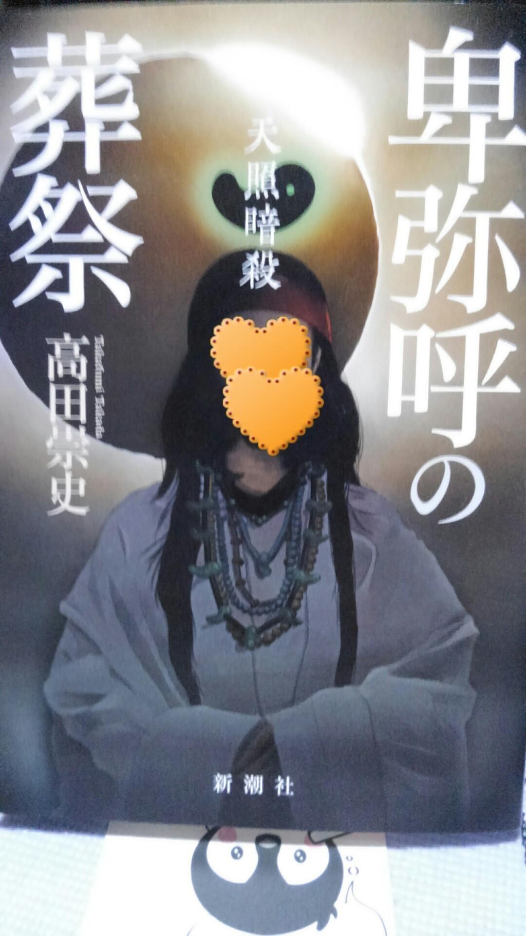「うーうーチャイルド」01/22(火) 18:54   徳川の写メ・風俗動画