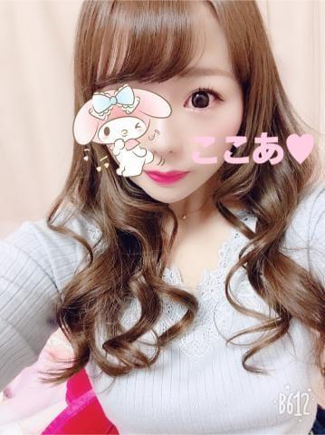 「茶髪ロング巻き髪♪」01/22(火) 19:30 | ここあの写メ・風俗動画