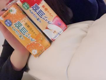 「すき」01/22(火) 19:42 | うた【G】セクシー女優顔負け☆の写メ・風俗動画