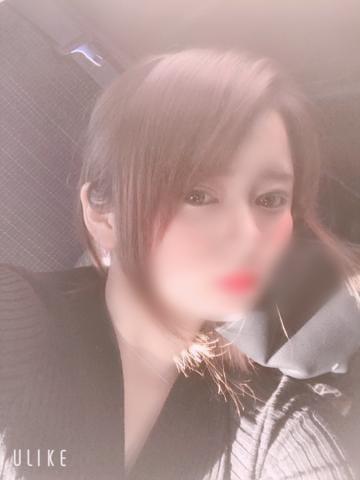 かりん「お礼日記5」01/22(火) 20:00   かりんの写メ・風俗動画