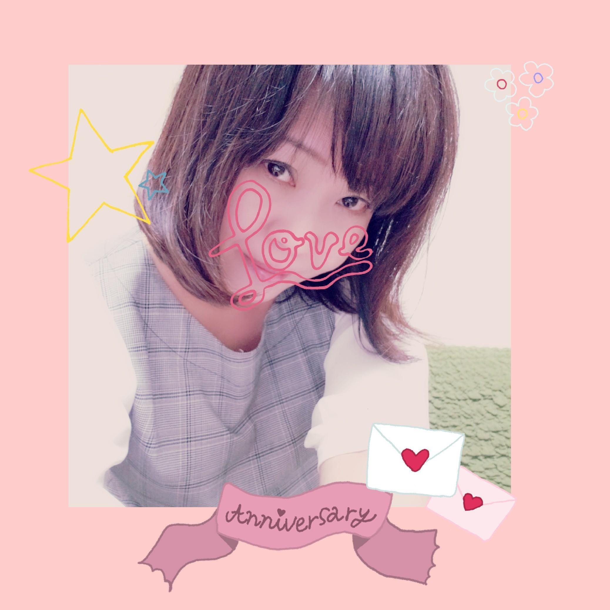 「切りすぎたあ」01/22(火) 20:27   ゆいの写メ・風俗動画
