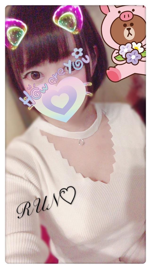 るんちゃん「*出勤*」01/22(火) 20:33 | るんちゃんの写メ・風俗動画