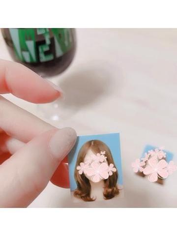 「やっと?」01/22日(火) 20:41   愛実(あいみ)の写メ・風俗動画