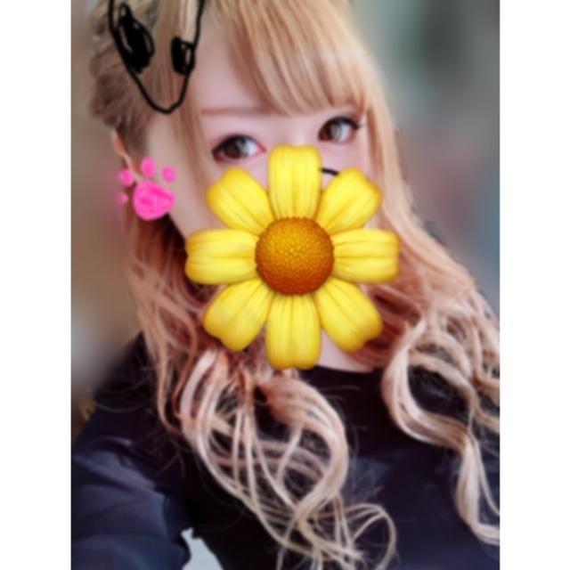 ななみちゃん「♡」01/22(火) 20:56 | ななみちゃんの写メ・風俗動画