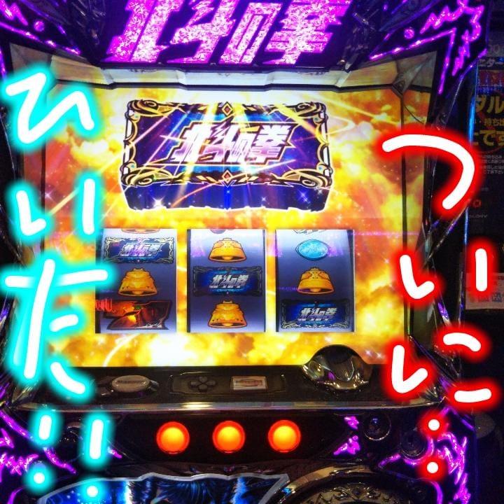 サナ「出勤!」01/22(火) 21:04 | サナの写メ・風俗動画