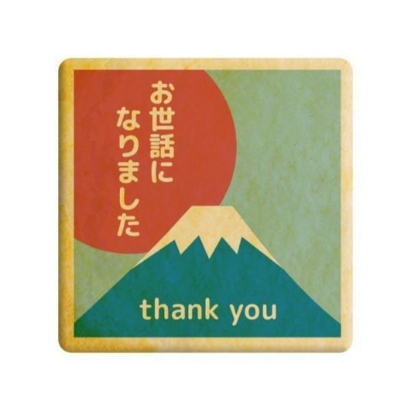なおこ「お礼です(・∀・)」01/22(火) 21:41 | なおこの写メ・風俗動画