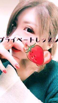 ウミ「おはようございます!」01/22(火) 21:42 | ウミの写メ・風俗動画