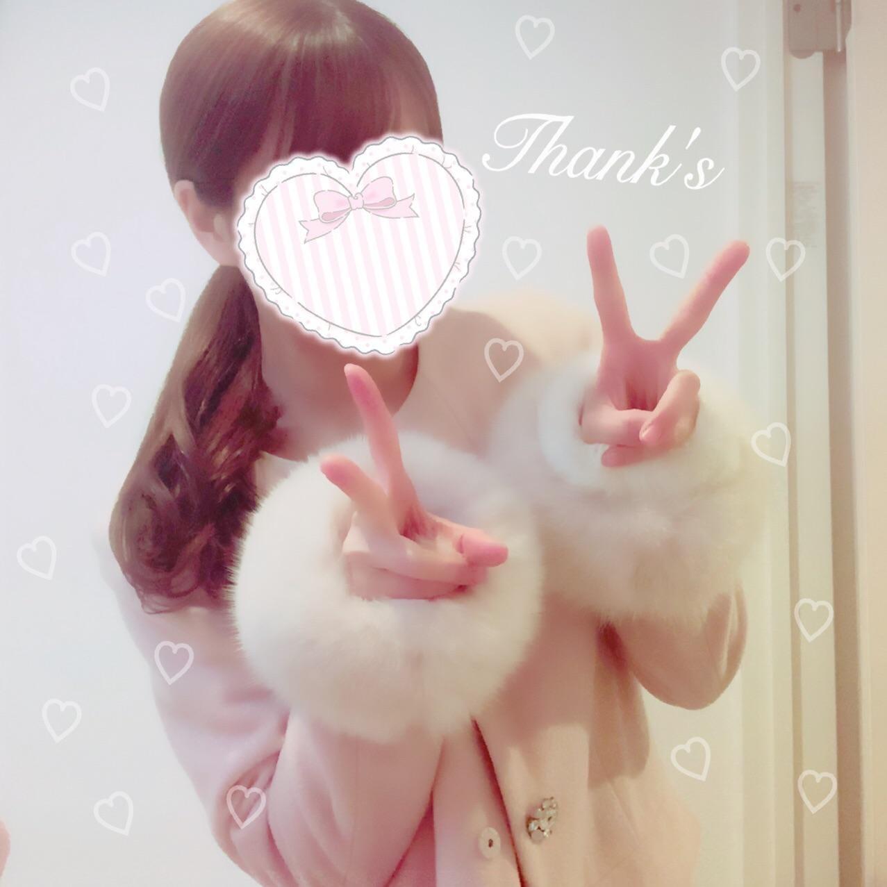 「ありがとうございました?」01/22(火) 22:07 | ひめかFACEの可愛いアイドルの写メ・風俗動画