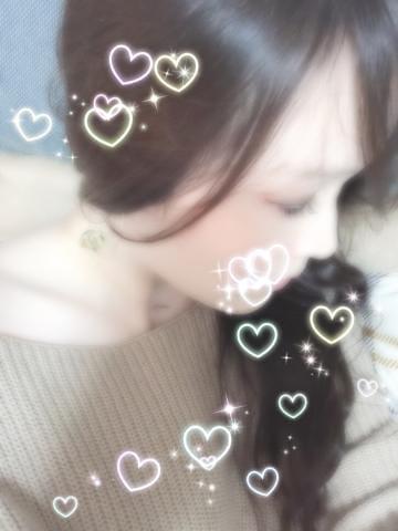 東 いずみ「ありがとうございました♪」01/22(火) 23:00 | 東 いずみの写メ・風俗動画