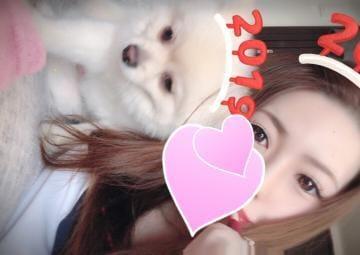 アキナ「出勤?」01/22(火) 23:03 | アキナの写メ・風俗動画