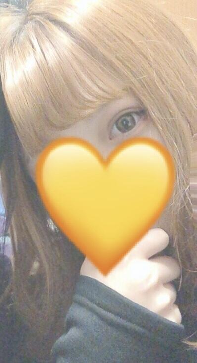ひなの「お礼です♡」01/23(水) 00:42 | ひなのの写メ・風俗動画