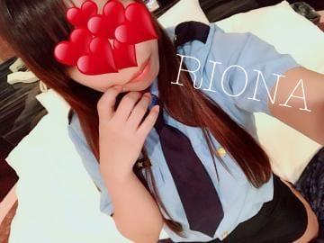 リオナ「御礼?」01/23(水) 00:43 | リオナの写メ・風俗動画