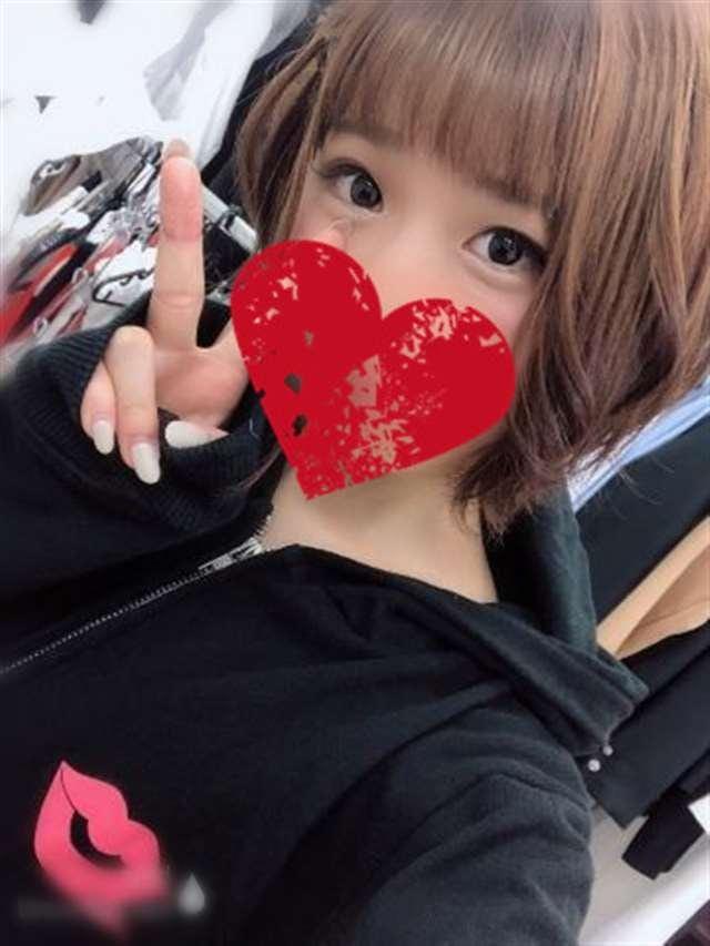 ERI「ありがとうございます♡」01/23(水) 01:21 | ERIの写メ・風俗動画