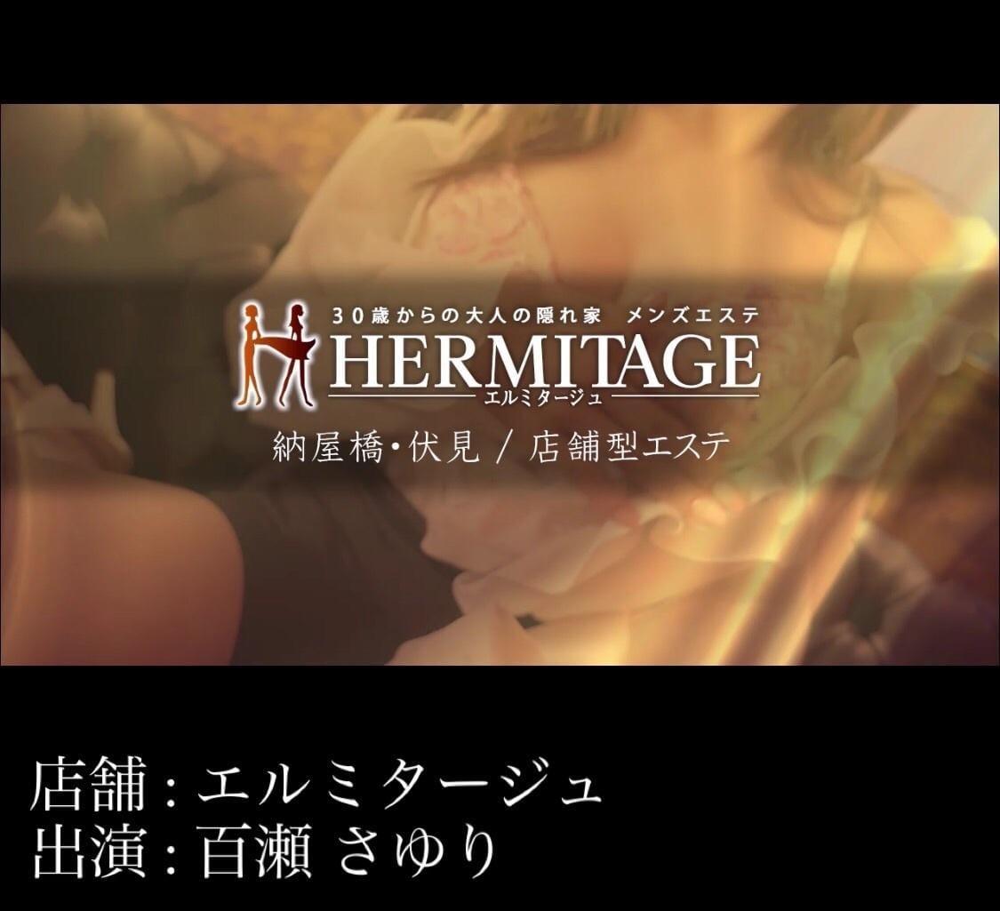 「〜 行く末 〜」01/23(水) 02:58 | 百瀬さゆりの写メ・風俗動画