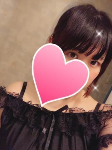 「お礼です♡」01/23(水) 03:28 | らいちの写メ・風俗動画