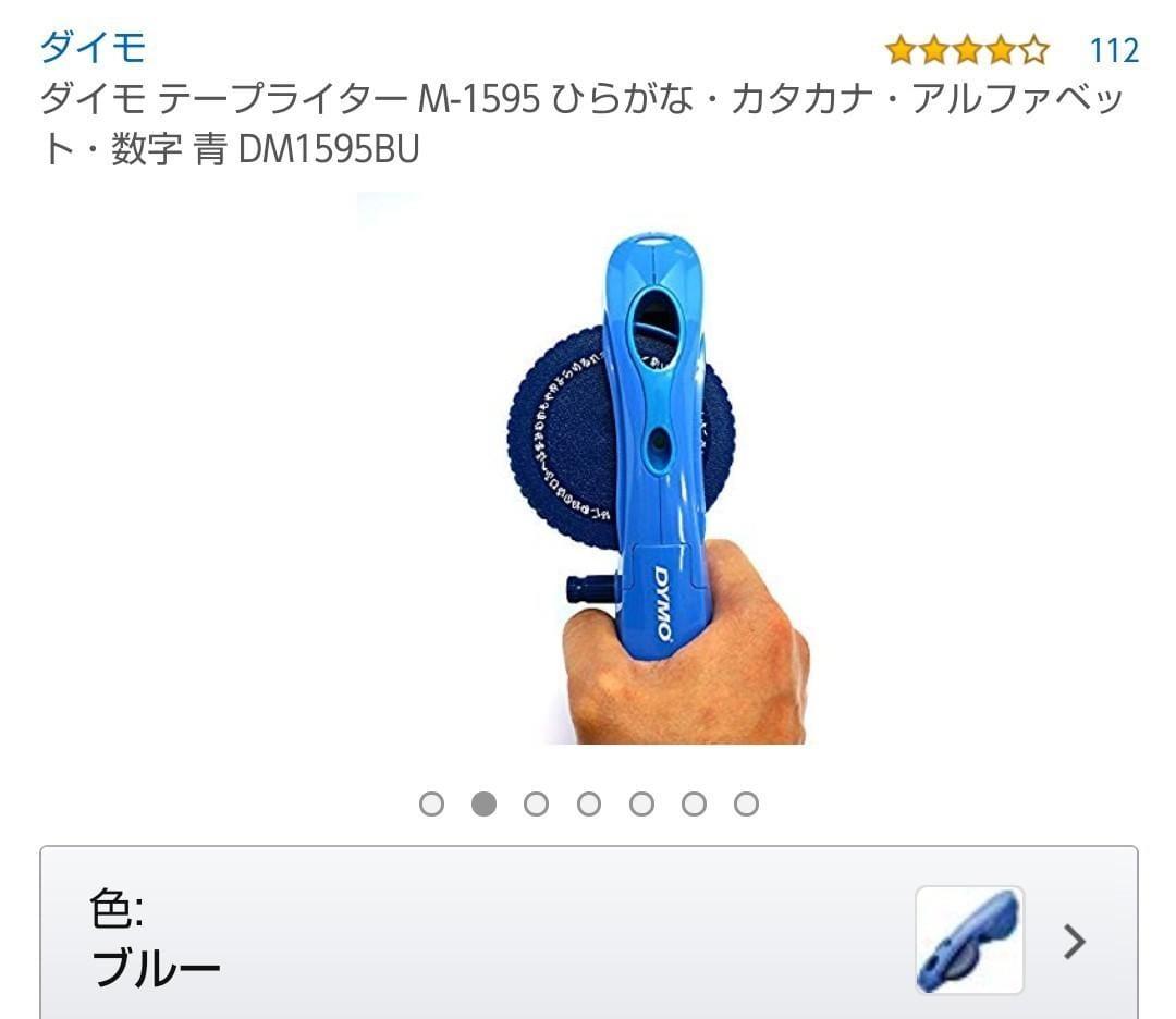 「本日いますよ♪」01/23(水) 04:11   はるかの写メ・風俗動画
