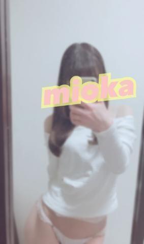 みおか☆細身のスーパーGパイ美女「?退勤?」01/23(水) 04:30   みおか☆細身のスーパーGパイ美女の写メ・風俗動画