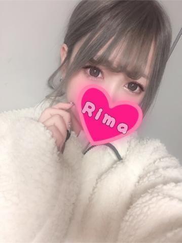 「新橋のIさん☆」01/23(水) 05:00 | りまの写メ・風俗動画