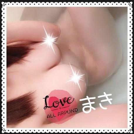 「本日はありがとうございました♪」01/23(水) 06:09   まきの写メ・風俗動画