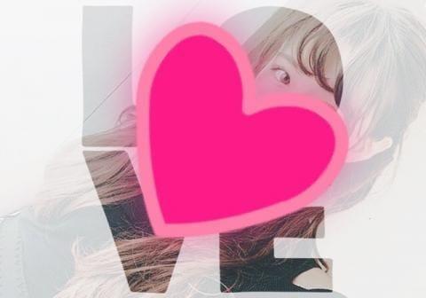 なつ「ついたよ!♪」01/23(水) 10:12 | なつの写メ・風俗動画