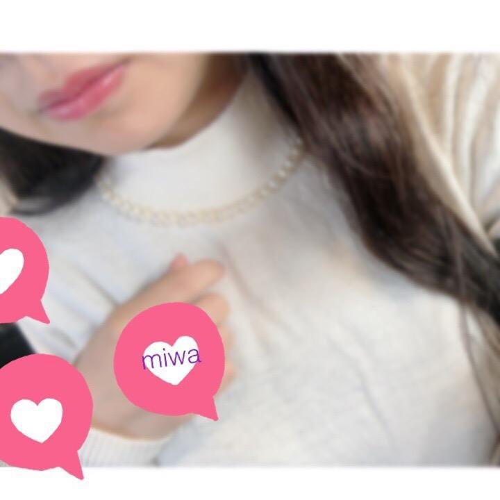 「昨日は」01/23日(水) 12:07 | みわの写メ・風俗動画