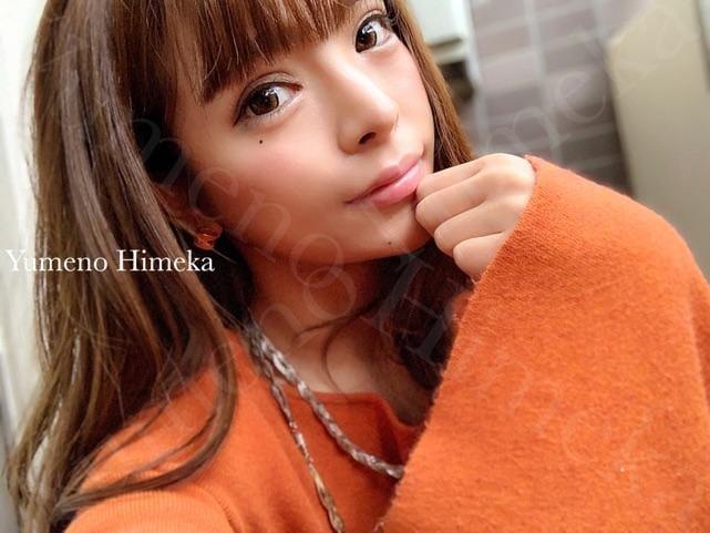 「[自撮りしてみました]:フォトギャラ リー」01/23(水) 14:02 | 夢乃ひめかの写メ・風俗動画