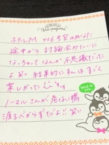 「1/8 お礼ヽ(。・ω・。)ノ」01/23(水) 14:05 | さなの写メ・風俗動画