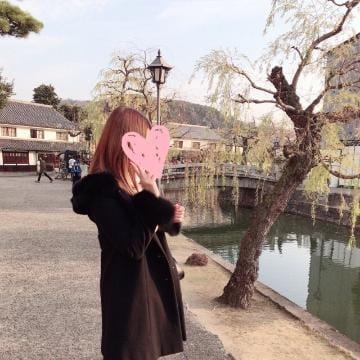 「お知らせ(T ^ T)」01/23(水) 15:23 | れいなの写メ・風俗動画