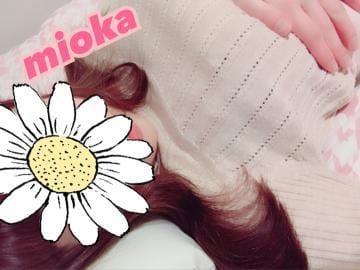 みおか☆細身のスーパーGパイ美女「[今何してるの??]:フォトギャラリー」01/23(水) 16:00   みおか☆細身のスーパーGパイ美女の写メ・風俗動画
