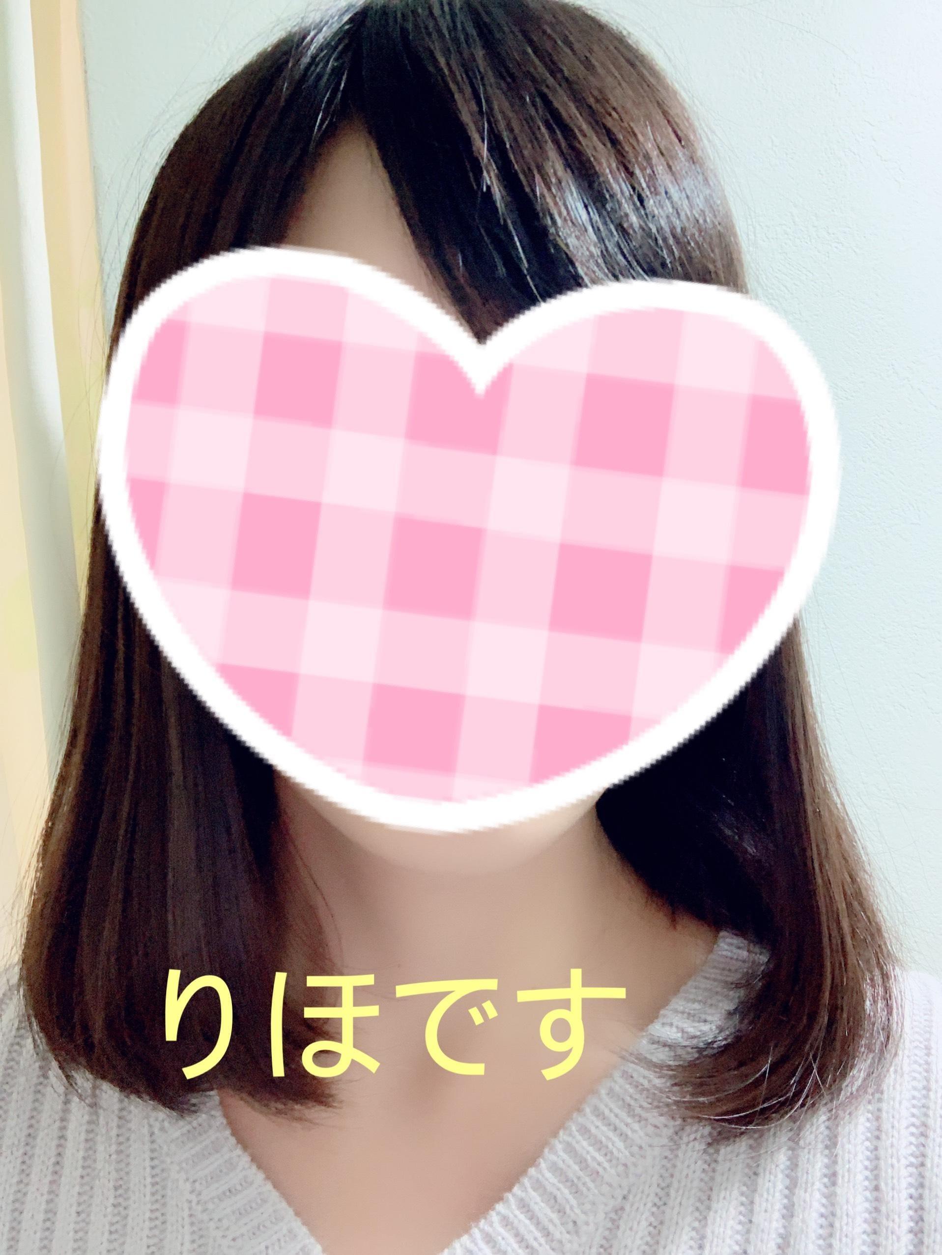 「りほです♪」01/23(水) 16:05   りほちゃんの写メ・風俗動画