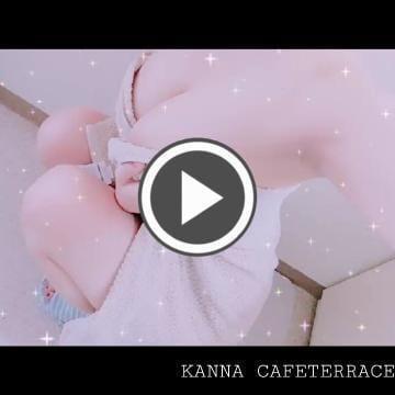 「ダイスキくん?」01/23日(水) 16:11 | 環奈【Hカップで爆乳パイズリ♥】の写メ・風俗動画