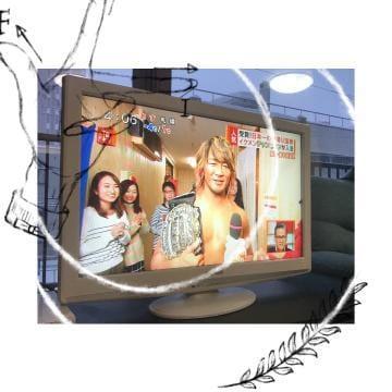 「豊平峡温泉♨」01/23日(水) 16:28 | ましろ☆経験浅めのおっとり娘の写メ・風俗動画