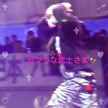 「昨日のお礼忘れてたっ?」01/23日(水) 16:56 | ゆりの写メ・風俗動画