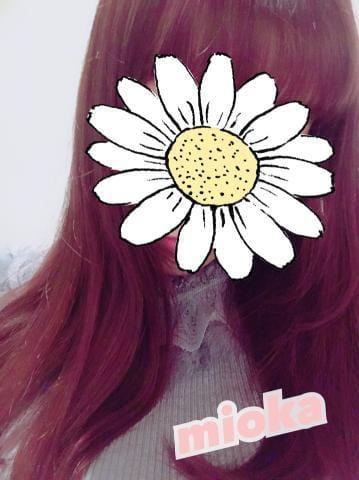 みおか☆細身のスーパーGパイ美女「?お礼?」01/23(水) 17:45   みおか☆細身のスーパーGパイ美女の写メ・風俗動画