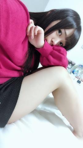 「しゅっきん」01/23日(水) 19:04   しのの写メ・風俗動画