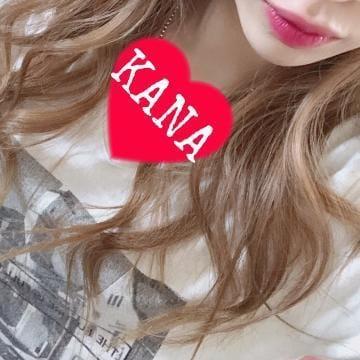 「✩お礼 ✩」01/23(水) 19:31 | KANAの写メ・風俗動画
