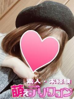 かほ「出勤しました♪」01/23(水) 19:32   かほの写メ・風俗動画