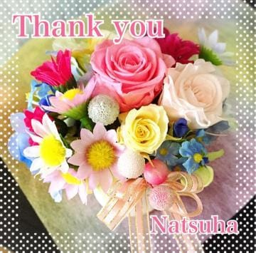 「お礼です?Sさま」01/23日(水) 20:04 | 夏葉(なつは)Eカップ受付嬢の写メ・風俗動画
