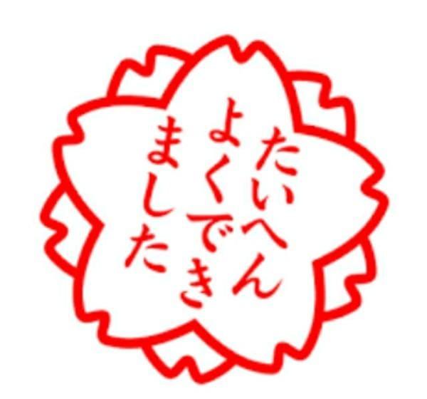 なおこ「お礼です(・∀・)」01/23(水) 20:12 | なおこの写メ・風俗動画