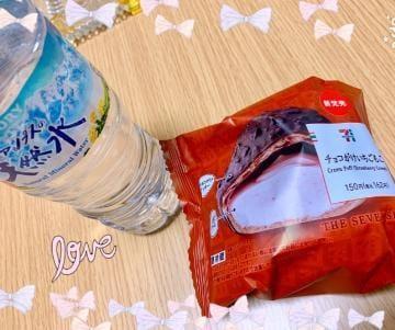 「お礼と〜」01/23(水) 20:37 | あまねの写メ・風俗動画