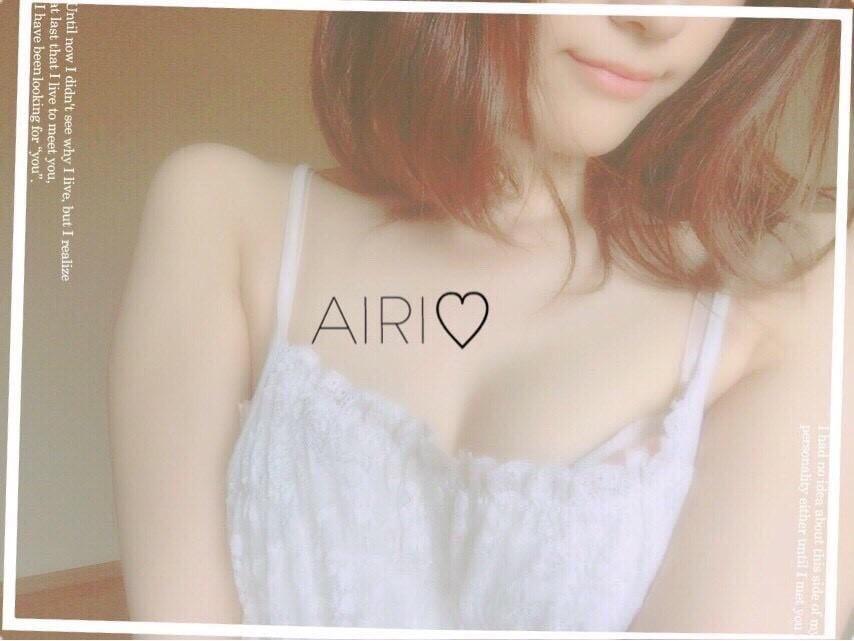 AIRI「ありがと★」01/23(水) 21:00 | AIRIの写メ・風俗動画