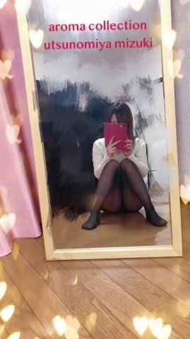 「こんばんは??」01/23日(水) 21:21 | みずきの写メ・風俗動画