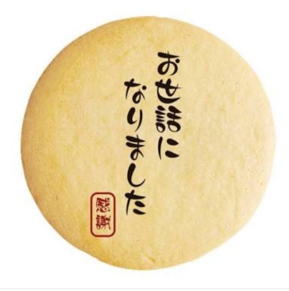なおこ「お礼です(・∀・)」01/23(水) 22:03 | なおこの写メ・風俗動画