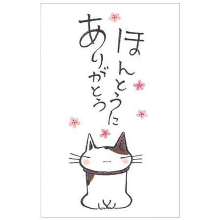 かおり「御礼」01/23(水) 22:10 | かおりの写メ・風俗動画