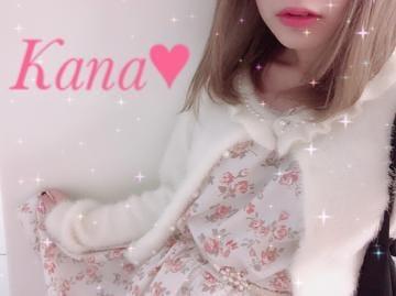 かな「本指名 西新のお兄さん」01/23(水) 22:18 | かなの写メ・風俗動画