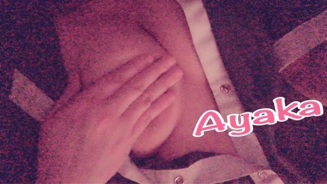 「アロムのおにーさん☆」01/23(水) 22:22 | 綾香(あやか)の写メ・風俗動画