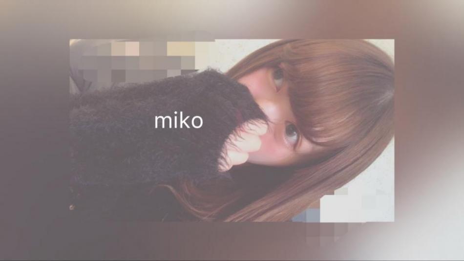 「こんばんは」01/23(水) 22:26 | みこ☆エロ美乳の写メ・風俗動画