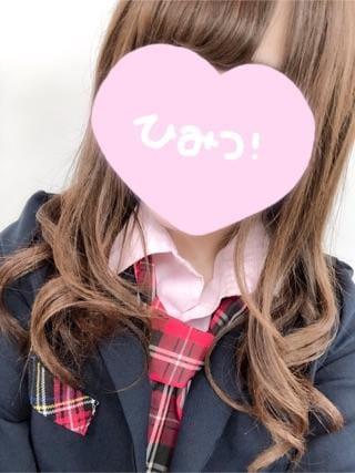つくし「はじめまして」01/23(水) 22:28   つくしの写メ・風俗動画
